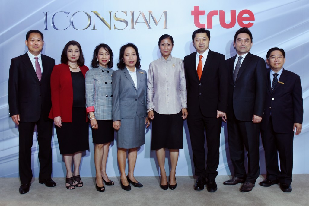 ICONSIAM與True Group共創新地標True ICONSIAM Hall