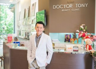dr-tony-the-pusher-of-beauty