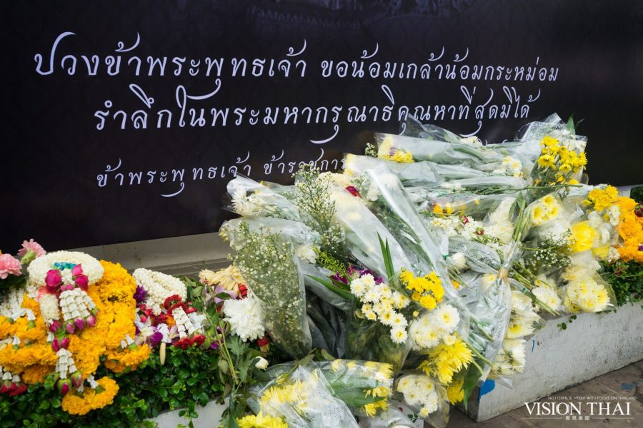 Thai People come to SanamLuang for mourning & sharing stuffs