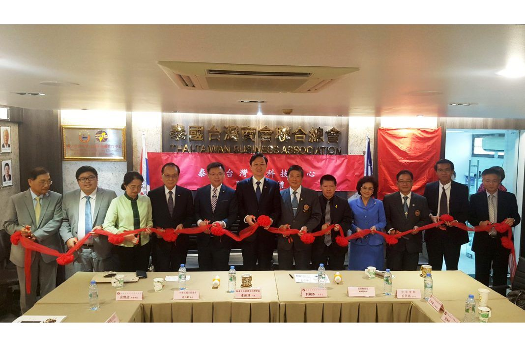 thailand-taiwan-high-technology-center-opening