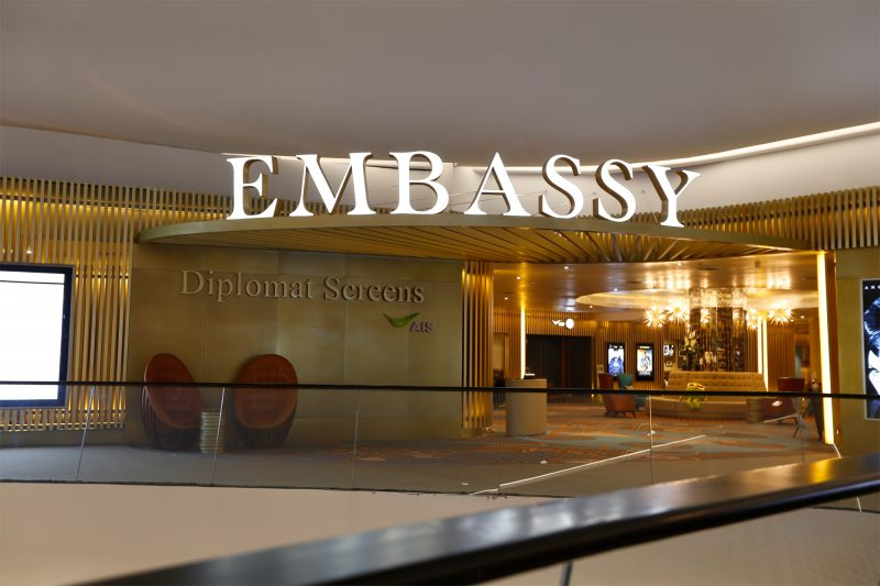 Embassy Diplomat Screens by AIS電影院