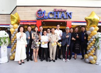 hawker-chan-new-branch-pattaya