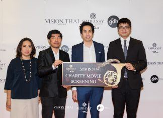 vision-thai-charity-screening-event
