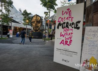 We Create Miracle from What We Are : Exhibition by Thaiwijit創意展在暢萃文創園區