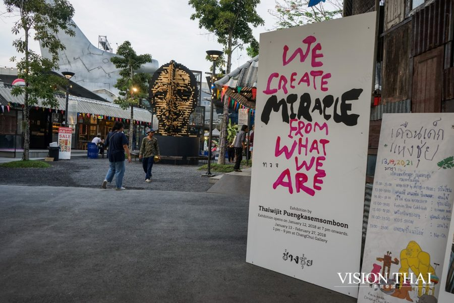 We Create Miracle from What We Are : Exhibition by Thaiwijit創意展在暢萃文創園區(ChangChui) 將廢舊物變為藝術品 展現奇蹟關心環境