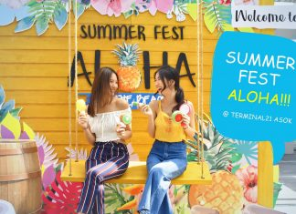 曼谷航站21購物中心 Terminal 21 夏日市集 Summer Fest: Aloha on the beach