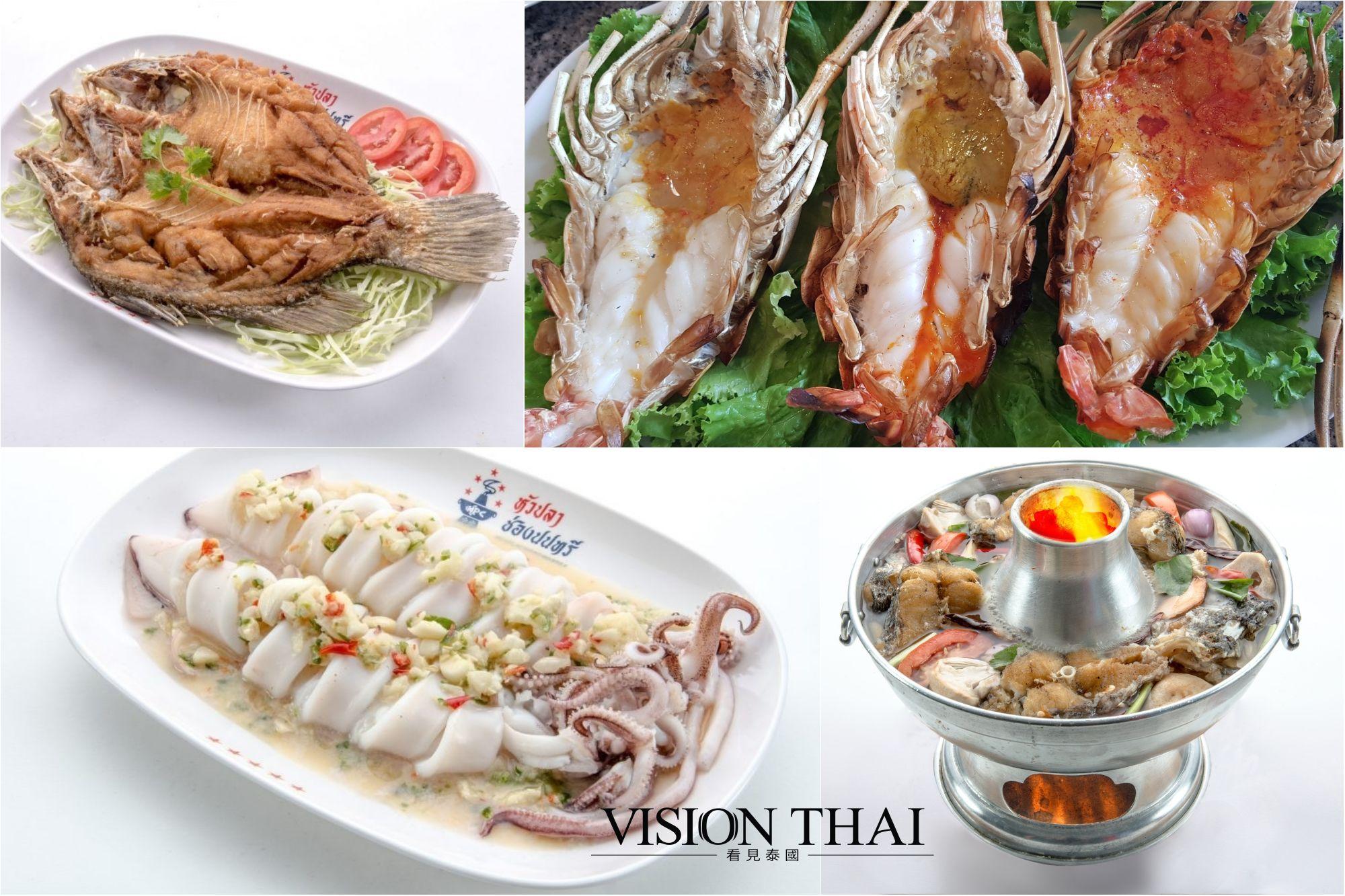 泰國魚頭爐 泰國蝦 泰國海鮮 泰國美食 泰國餐廳