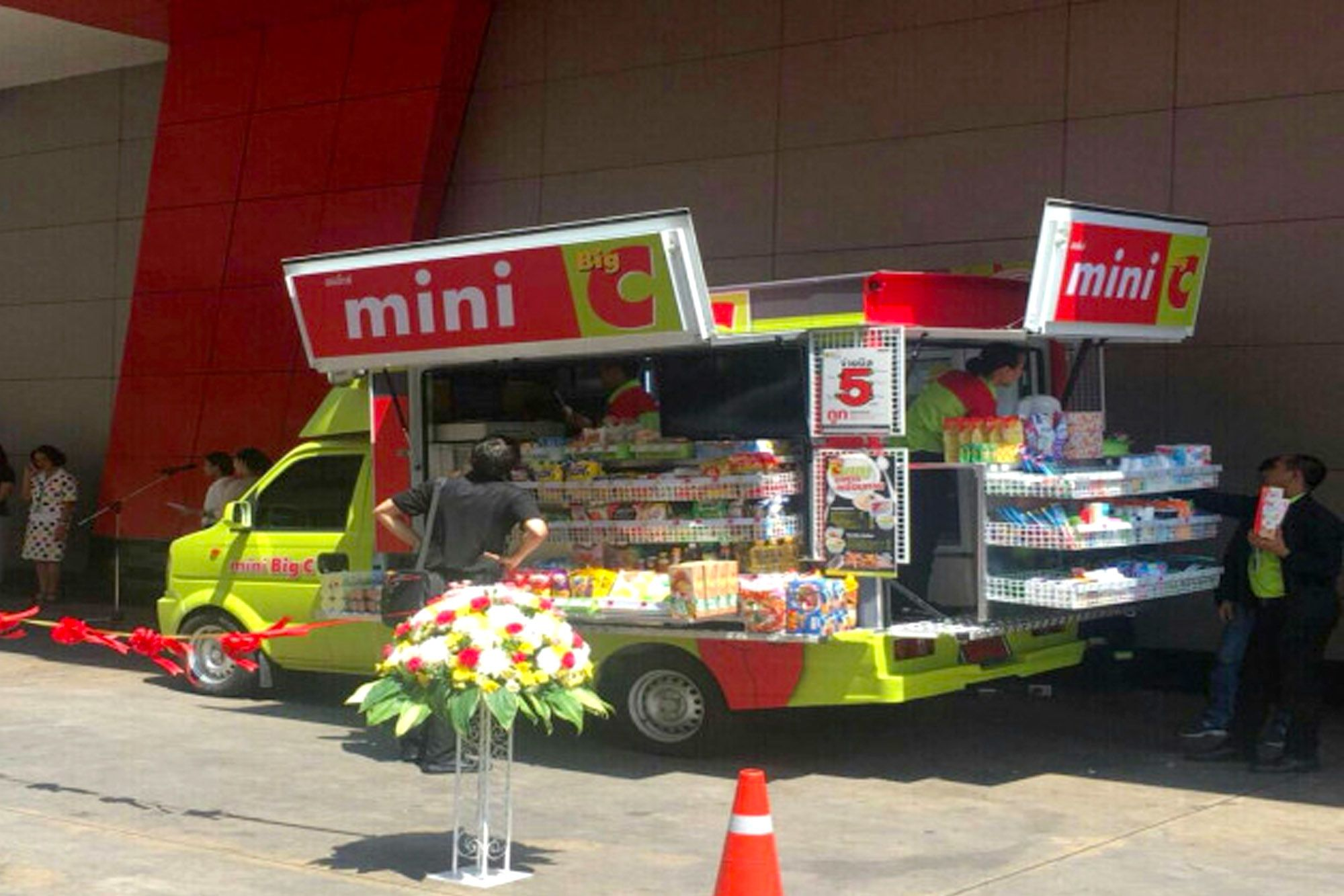 Mini Big C 移動式雜貨車 商務部 違反公平交易 Big C Supercenter