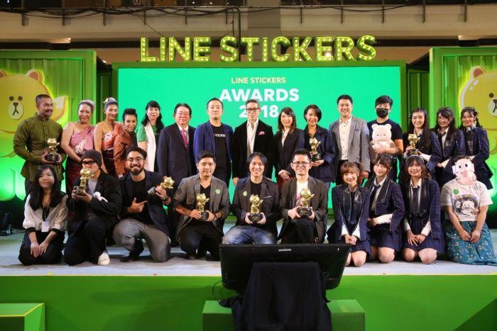 LINE sticker 泰國LINE