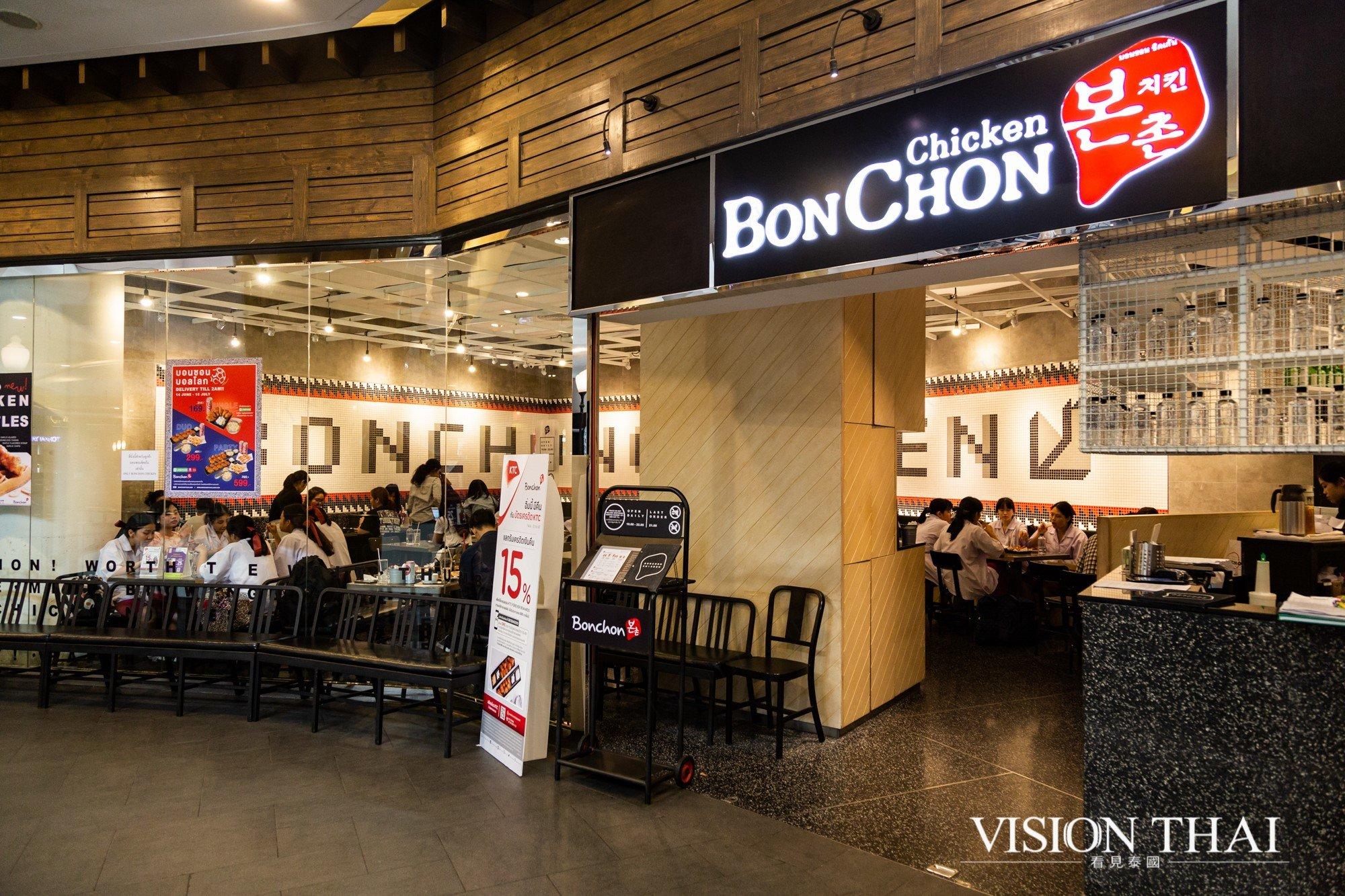曼谷 本村炸雞 Terminal 21店 BonChon Terminal 21 曼谷必逛購物中心內的首選美食