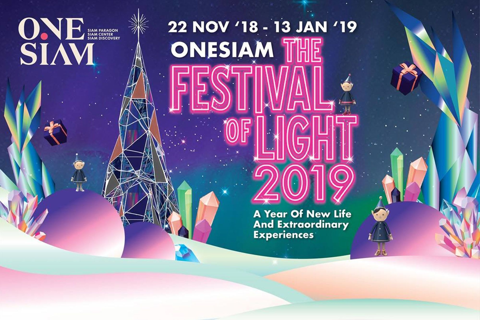 OneSiam光之節 OneSiam 聖誕節 OneSiam The Festival of Light 曼谷 聖誕節