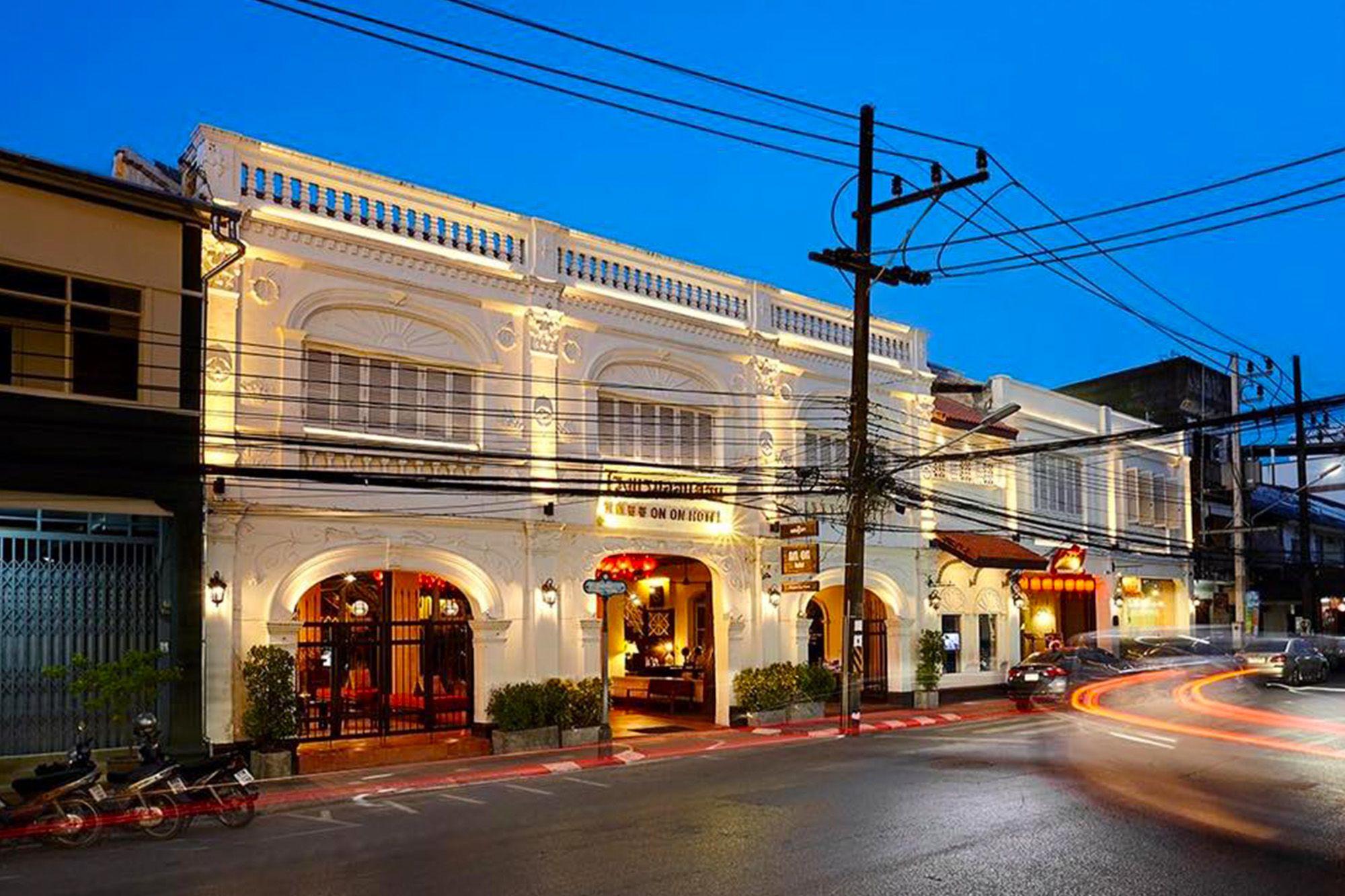 普吉老城 Old Phuket Town 普吉岛 锡矿 普吉 老街 普吉老城 历史