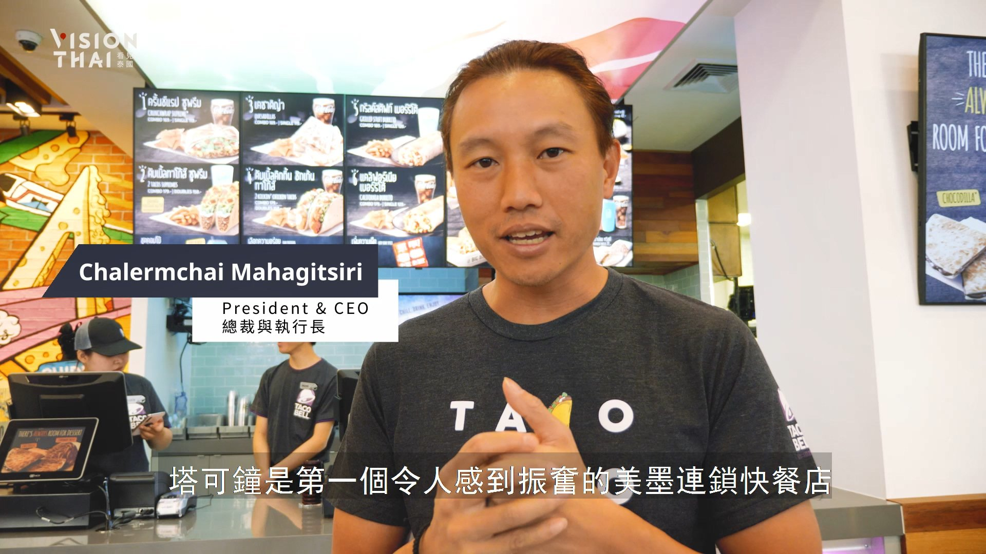Chalermchai Mahagitsiri 先生/TTA总裁兼执行长(TTA President and CEO)