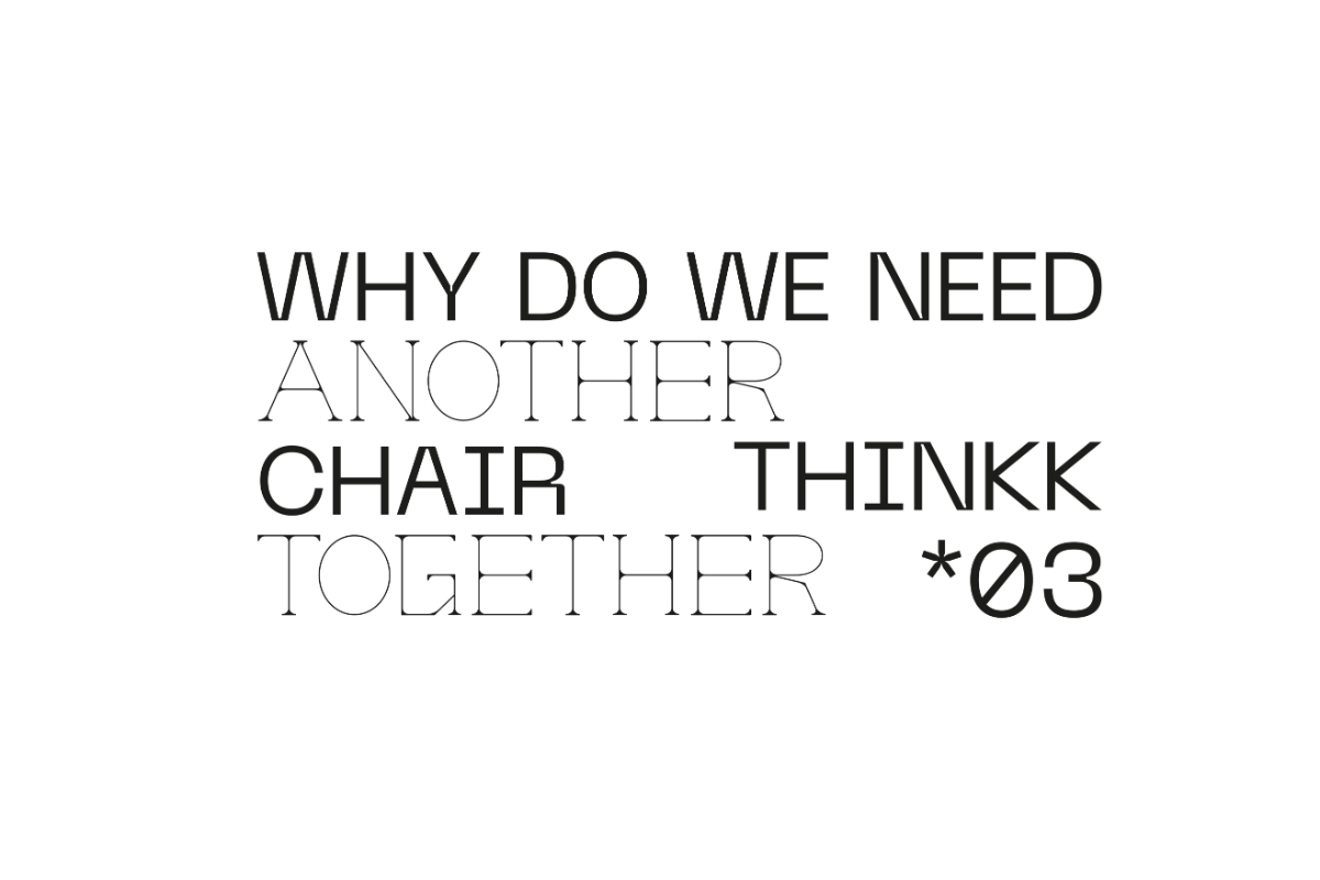 2020曼谷設計周的表演及活動:Why do we need another chair