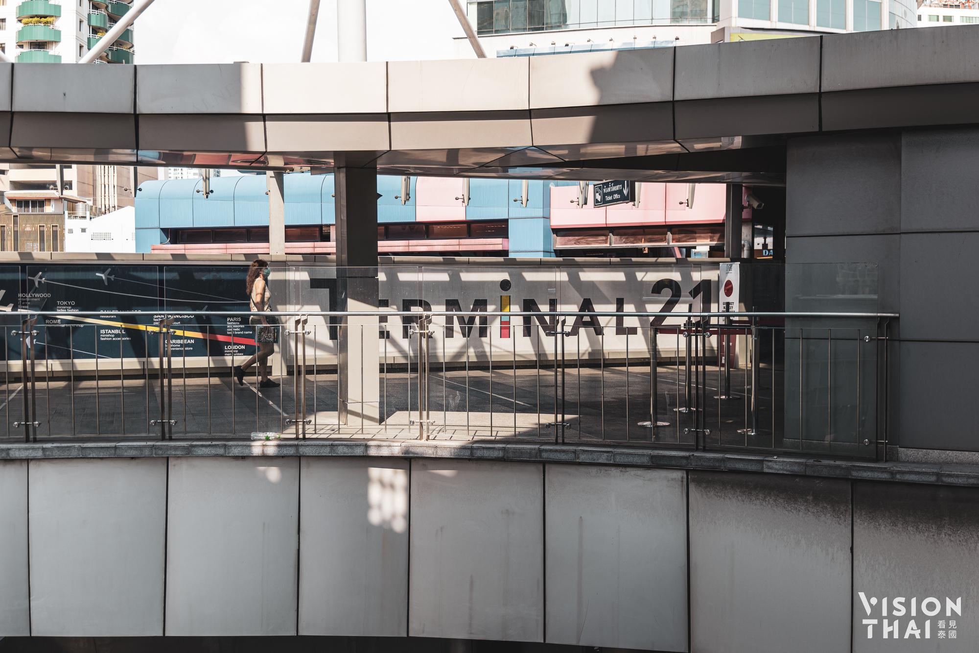 泰國疫情下的曼谷Terminal 21(VISION THAI)