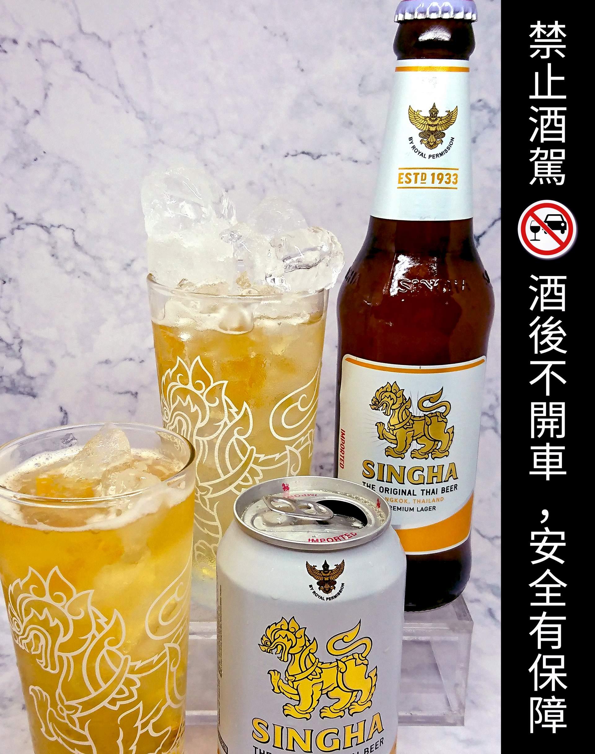 最具代表性的泰國啤酒勝獅牌