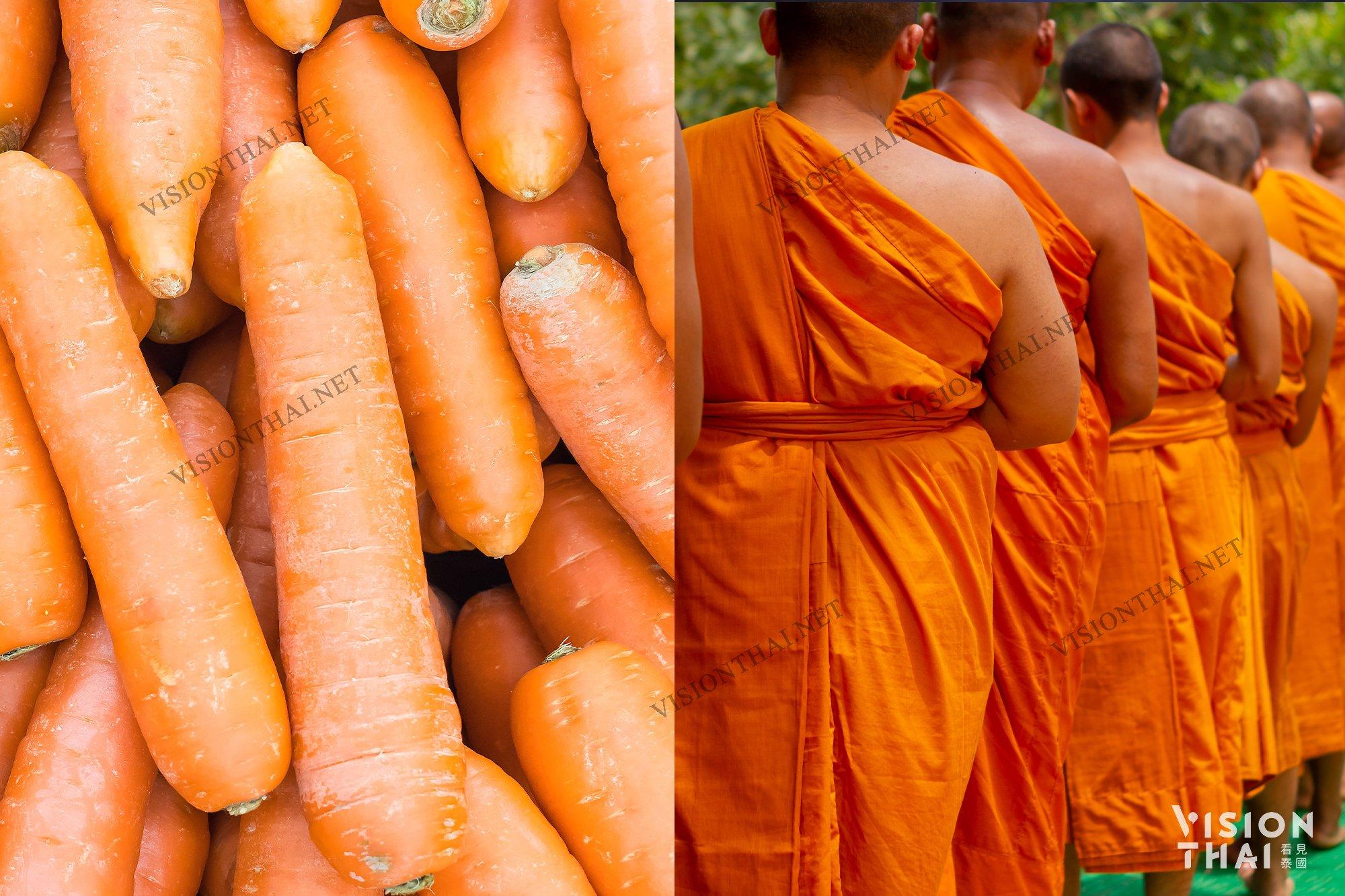泰國示威者幽默自創暗號:紅蘿蔔/僧人(製圖:VISION THAI)