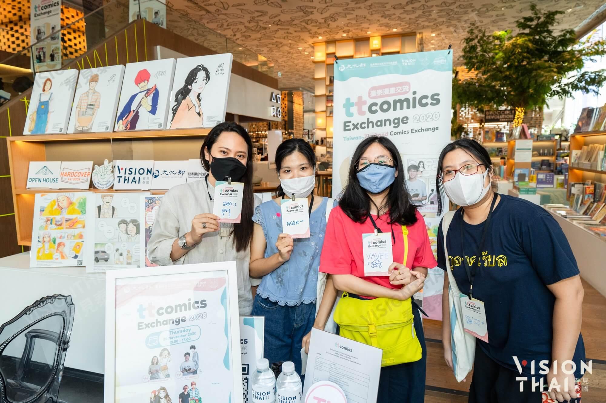 臺泰漫畫交流活動現場名牌可自由創作,別具巧思。(圖片來源:VISION THAI 看見泰國)